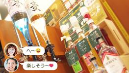 さとバル&カフェWEB動画